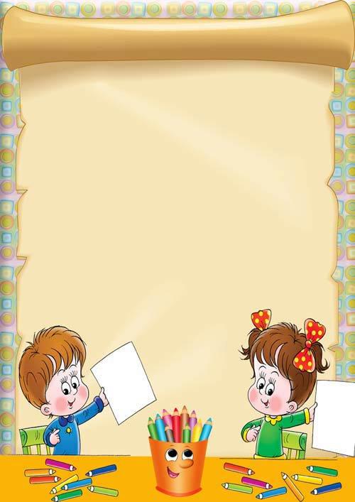 Картинки для детей режим дня в детском саду для