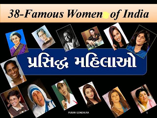 https://puran1982.files.wordpress.com/2014/07/20-woman.pdf