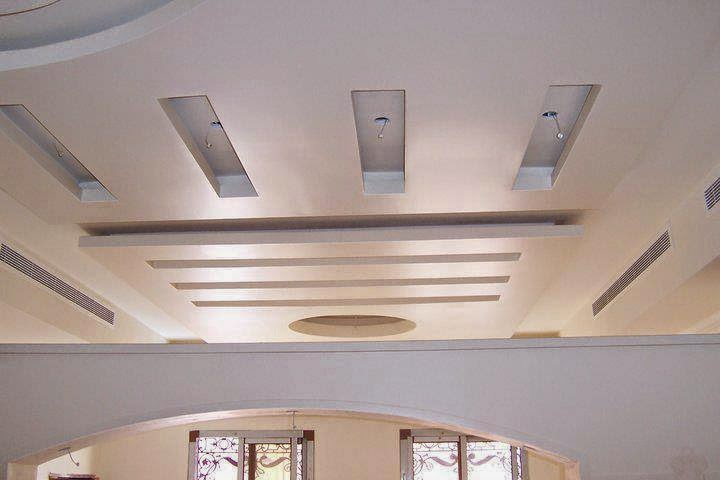 Decoration Des Plafonds #7: Décoration Des Plafonds