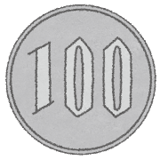 百円玉のイラスト(お金・硬貨)
