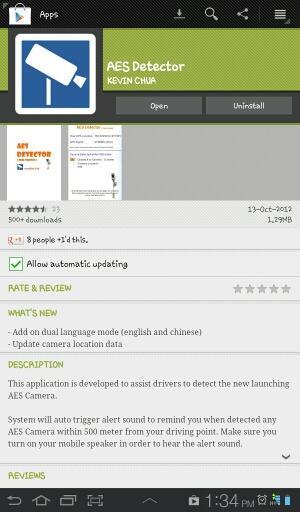 Aplikasi Pengesan Kamera AES Untuk Pengguna Android