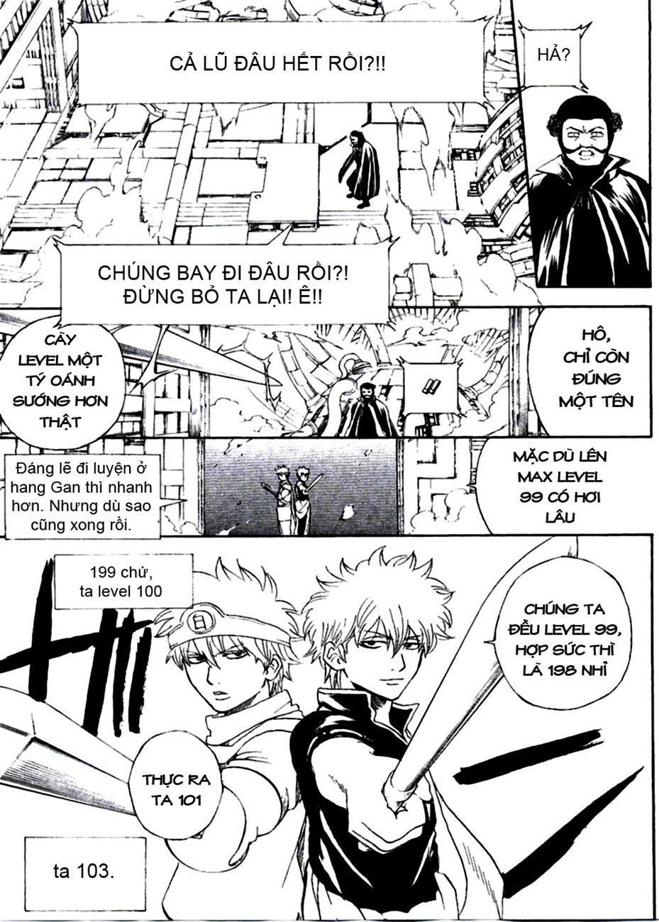 Gintama Chap 249