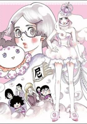Princess Jellyfish Specials