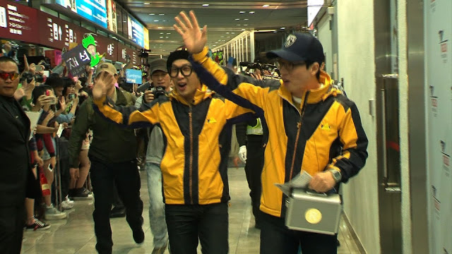 Running Man Macau 08
