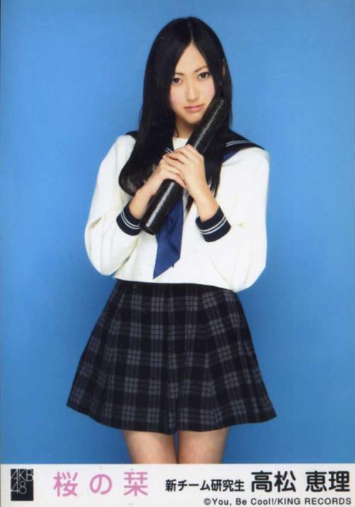 橘梨紗是AKB48的高松恵理