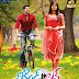 Weekend Love New Posters-Telugucinemas