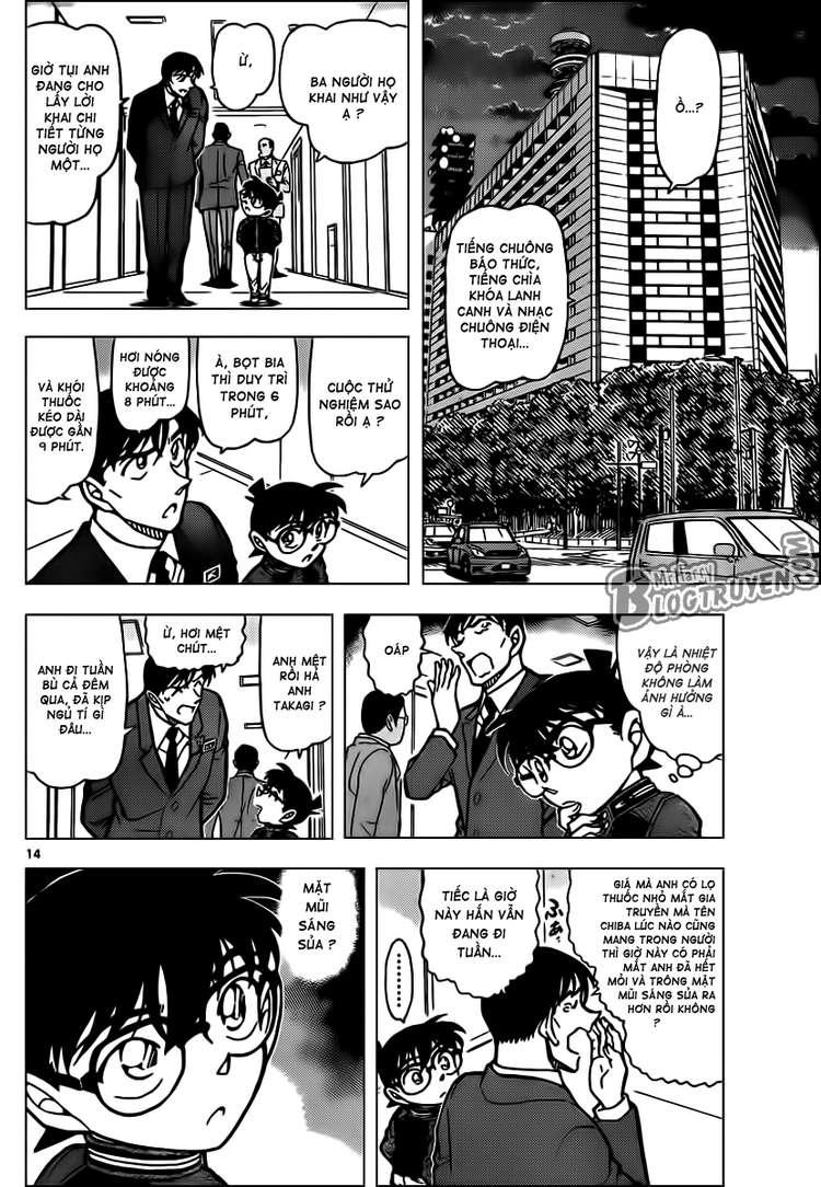 Detective Conan - Thám Tử Lừng Danh Conan chap 810 page 15 - IZTruyenTranh.com