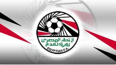 قرعة كأس مصر..الأهلى والزمالك  فى موجهات نارية