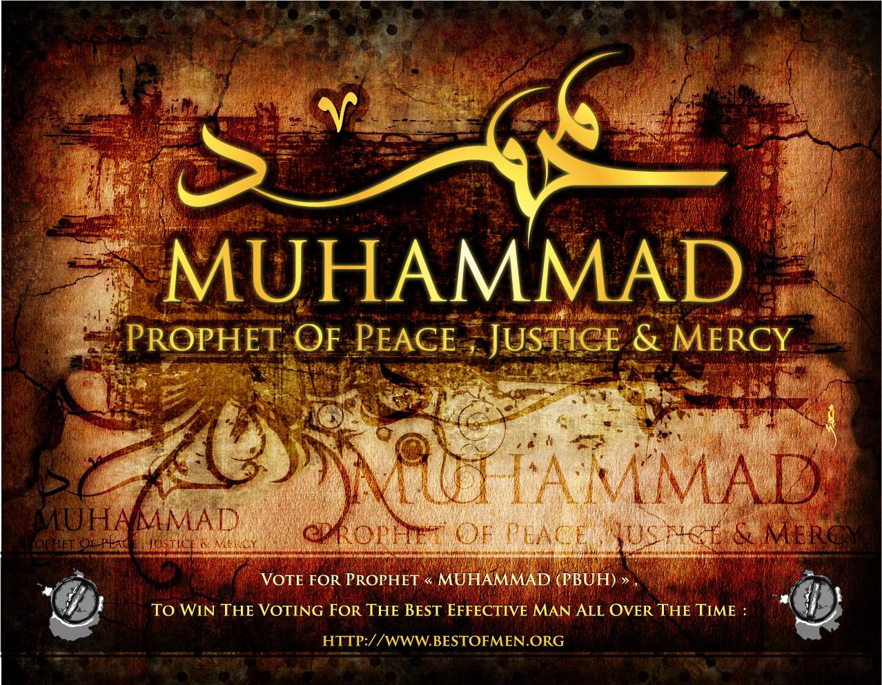 http://2.bp.blogspot.com/-nUpqIJpC4W8/T2BoLRDevDI/AAAAAAAAArI/N6g1nTNDHxs/s1600/Wallpaper+Muhammad+Rasulullah+%252840%2529.jpg