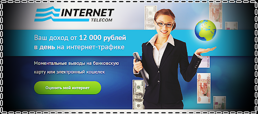 Заработать продажах интернет