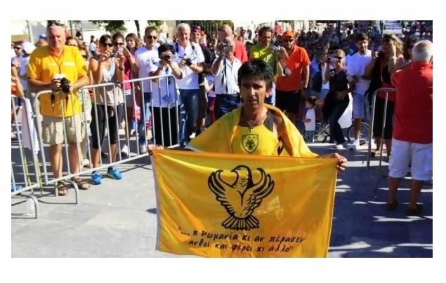 Τερμάτισε και στο 32ο Σπάρταθλον, ο Ποντιακής καταγωγής δρομέας, Γιώργος Ζαχαριάδης