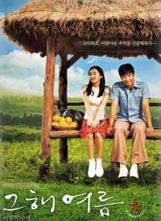 Mùa Hè Năm Ấy - Once In A Summer (2008)