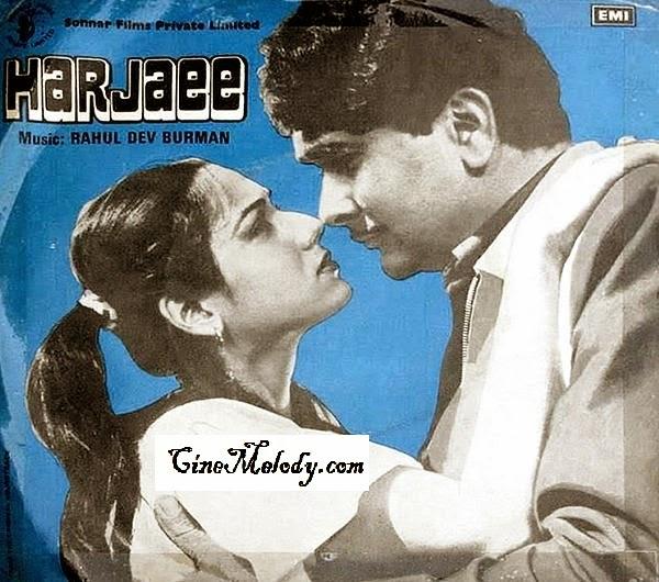 Harjaee  1981