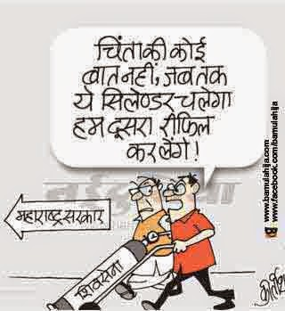 shivsena, bjp cartoon, ncp cartoon, cartoons on politics, indian political cartoon
