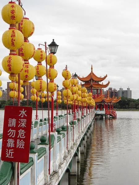 Hure Kaohsiung