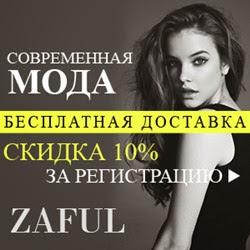Shop it!