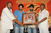 Rey Audio Platinum Disk function-thumbnail-15