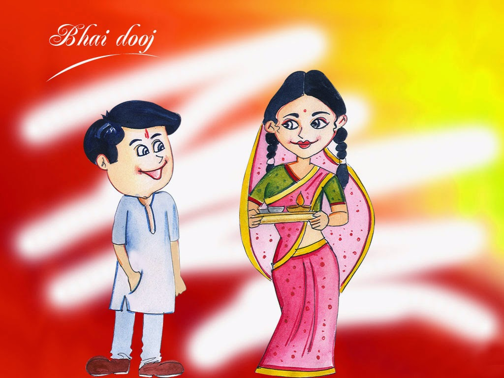 Brother and Sister Diwali Bhai dooj 2014 Pics