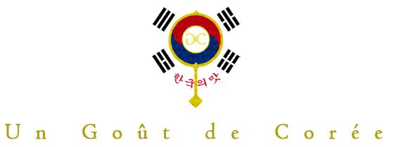 Un Goût de Corée