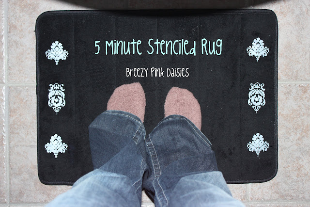 Super Easy Stenciled Bathroom Rug