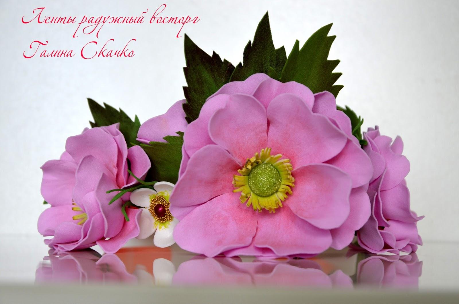 цветы из фоамирана, ободки для волос