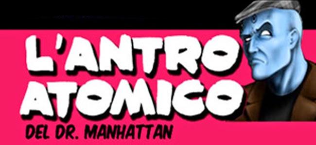 l'antro atomico del dr manhattan header logo