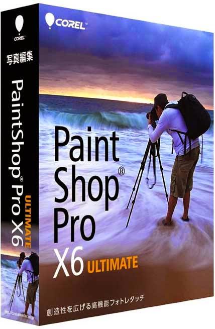 paint shop pro 7.02 crack