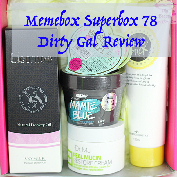 Memebox Superbox 78 Dirty Gal review, unboxing
