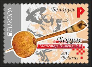 EUROPA CEPT 2014 - Dedicado a los instrumentos musicales BY-14-2
