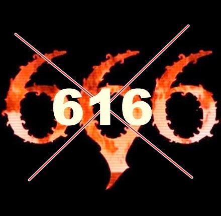 Число зверя 666
