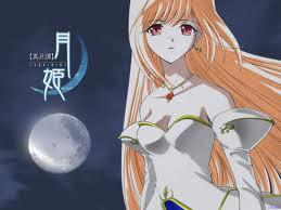 Tsukuhime