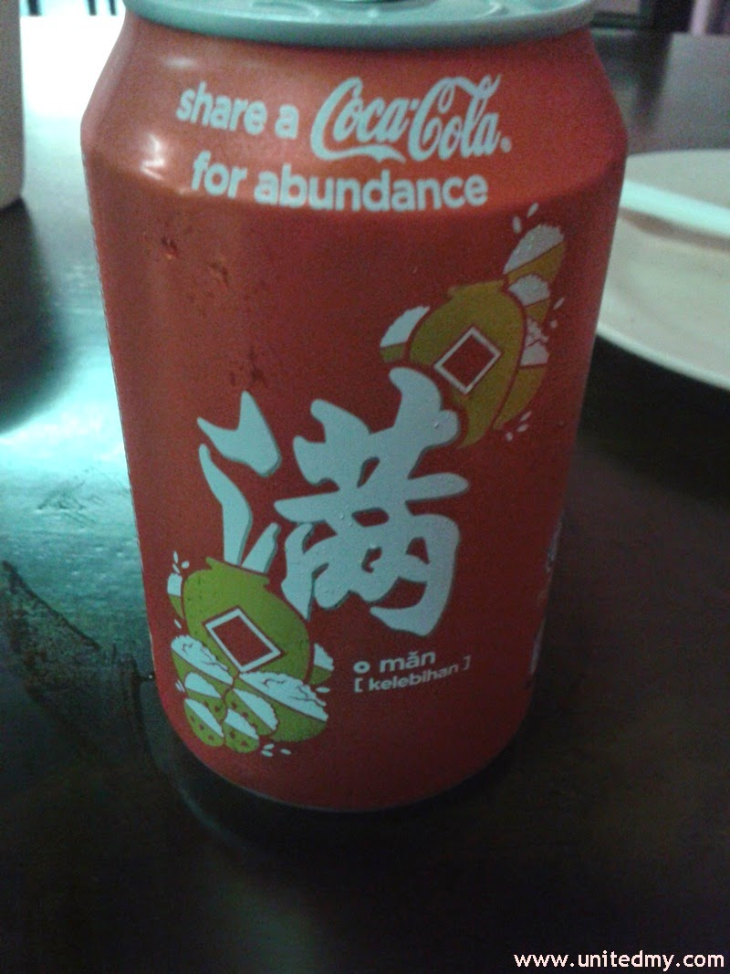 Coca-cola Chinese New Year 2015