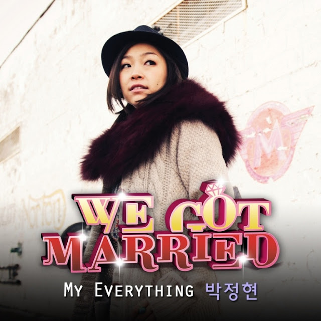 Lena Park 박정현 My Everything lyrics cover