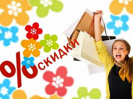 Антикризисная распродажа самых необходимых и дешевых товаров с огромными скидками и как экономить на покупках
