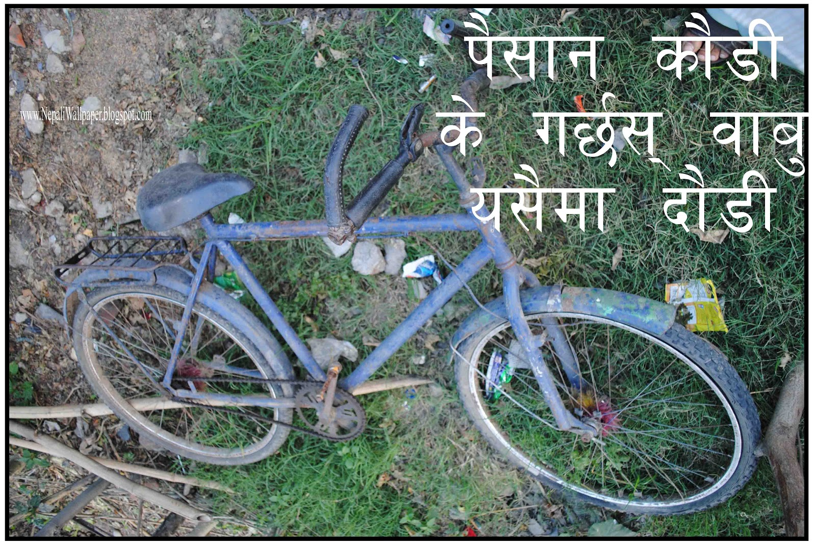 Funny Nepali Image Share Facebook