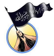 امارة السفيانى قبل ظهور المهدي---الكاتب منصور عبد الحكيم 9