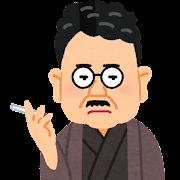 菊池寛の似顔絵イラスト