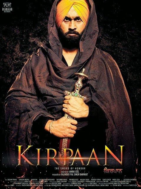 Kirpaan Punabhi 3gp, MP4, AVI | Mobile Movie Download