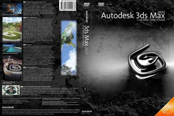 3D Studio Max Скачать С Торрента