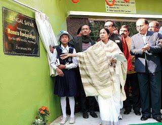 Mamata inaugurates North Bengal Wild Animals Park bengal safari near Siliguri