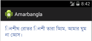 How to build bangla language support android application 1