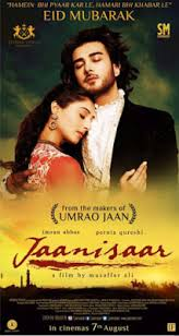 Jaanisaar 2015 Hindi WEB HDRip 480p 350mb world4ufree.ws , bollywood movie, hindi movie Jaanisaar 2015 hindi movie Jaanisaar 2015 hd dvd 480p 300mb hdrip 300mb compressed small size free download or watch online at world4ufree.ws