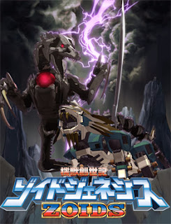 Zoids Genesis Temporada 5 Mediafire