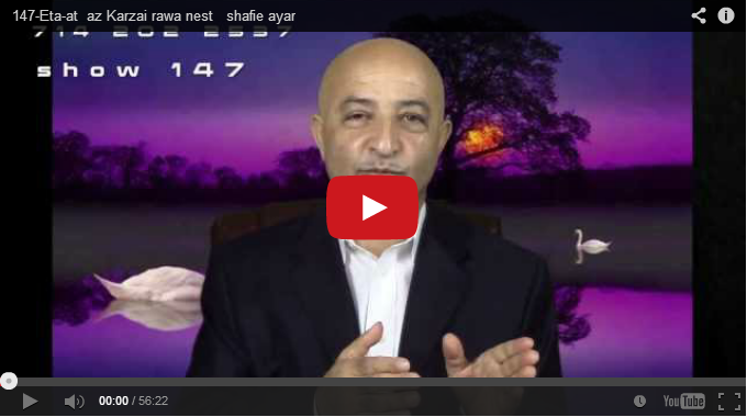 shafi ayar 147 karzai must be disqualification afghanvines