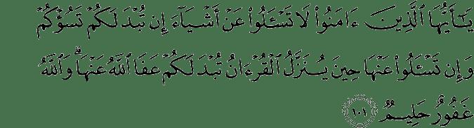 Surat Al-Maidah Ayat 101