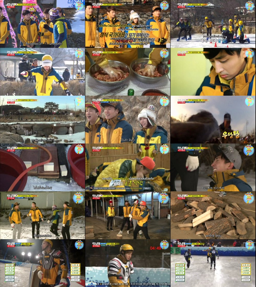 Runningman Sub Thai EP184