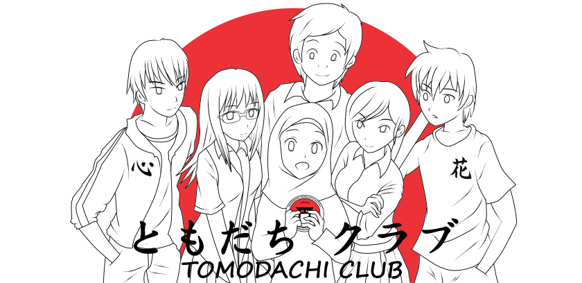 TOMODACHI CLUB UTM