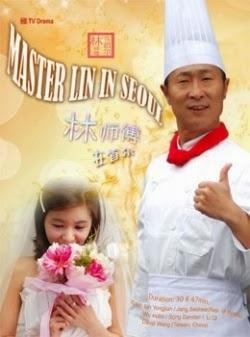 Đầu Bếp Lâm Ở Seoul Kênh trên TV