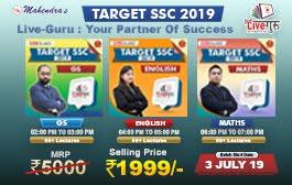 TARGET SSC 2019