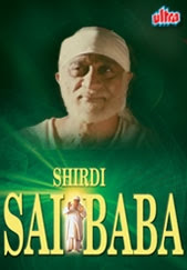 Download Shirdi Ke Sai Baba Full Movie Free [1977]
